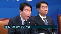 당정, 10조 '슈퍼추경' 추진…병원에 중소기업 지위 부여