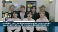내달 증시입성 '빅히트' BTS 멤버 한명 몸값만 5천억원 달해…멤버 군입대·활동중단 리스크에 빅히트 주가에 변수