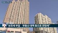 [전화연결] 수도권 아파트 전셋값 62주 째 상승…강남 아파트값은 18주 만에 마이너스 / ICT 수출액 4개월 연속 증가