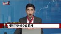 [빨간 맛 종목] CJ씨푸드(011150)