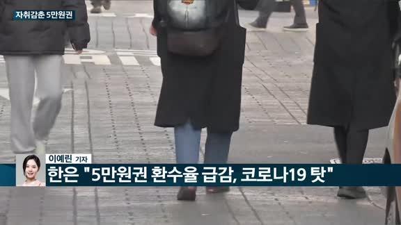 """[전화연결] 10월 실물경기 회복 '아직'…""""연말 전망 어두워"""""""