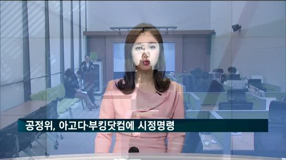 매일경제TV뉴스
