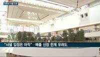 롯데·신세계그룹 바짝 긴장시킨 '정지선 야심작'…서울 최대 규모 백화점 '더현대 서울' 26일 오픈