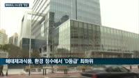 '윤영달 호(號)' 해태제과 '쌍팔년도' 기업으로 낙인 찍혀…ESG '낙제점'·여성임원 '제로(0)' 도넘은 '역주행'