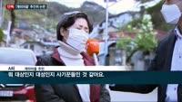 [단독] 제3자 개입에 홍제동 '개미마을' 사업진행 난항