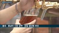 """'수제맥주 상장 1호' 제주맥주 문혁기 대표 """"국내 4대 맥주사로 도약할 것"""""""