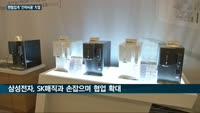 '40조 렌털시장' 삼성전자·LG전자·코웨이·SK매직 '사국지(四國志)' 전략 싸움 치열