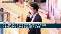 [단독] '홍제동 개미마을' 건설사 개입부터 문서 무단 절취 의혹까지 논란 '일파만파'