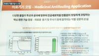 루카에이아이셀, 차세대 약물전달시스템 리피드나노파티클 개발 완료