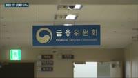 '벼랑끝' 코인…잡코인·셀프코인 '상장폐지 도미노' 위기