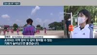 경기도체육회, 기업과 손잡고 '선수 꿈나무' 키운다