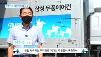 삼성 비스포크 무풍에어컨, 무더위에 판매량 2배 이상 늘어