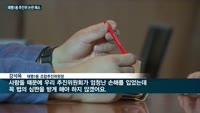 """성남 태평1동 지역주택조합 추진위, 법적 분쟁 '마무리'…""""내년 조합 설립 목표"""""""