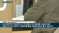 """[전화연결] 문 대통령이 불붙인 '종전선언'…김여정 """"좋은 발상이지만 때 살펴야"""" 外"""