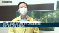 충북 영동 양수발전소, 지역경제 활성화 기대감 '쑥쑥'