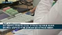 [전화연결] 9월 소비자물가 2.5%↑…6개월 연속 2% 상승 外